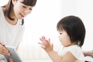 育児と両立しやすい働き方